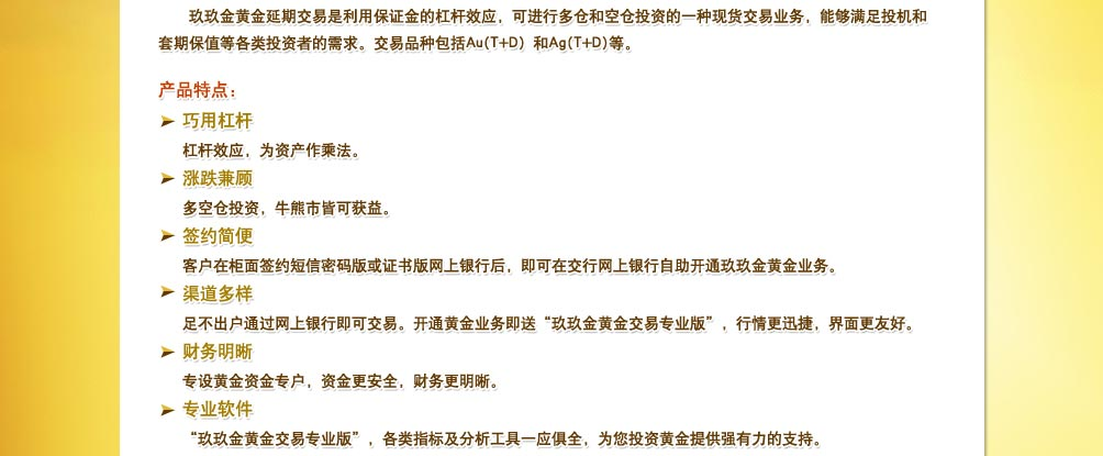 Index in addition Factories intrduce likewise 03 in addition Jj yq further Hd mbnv3. on 03